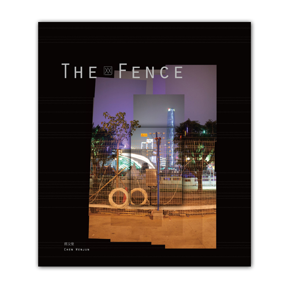 http://chenwenjun.net/files/gimgs/14_fence-cover-2.jpg