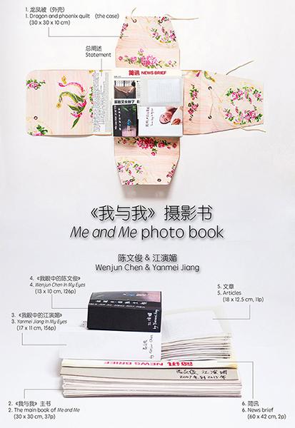 http://chenwenjun.net/files/gimgs/27_24meandmephotobook.jpg